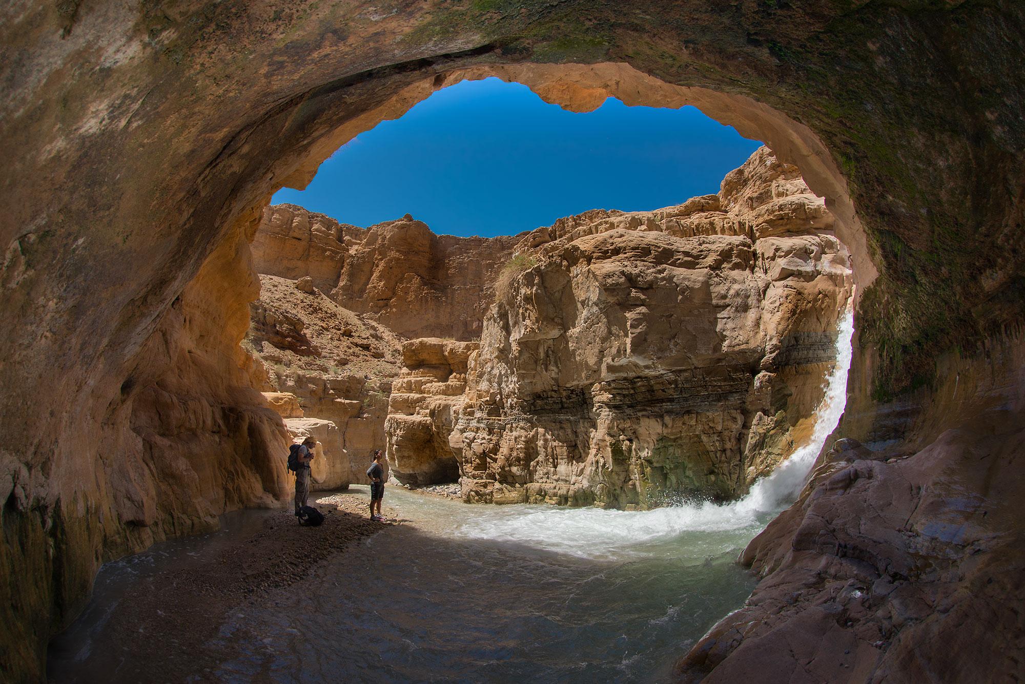 Hot Spring Waterfall at Wadi Zarka Maìn