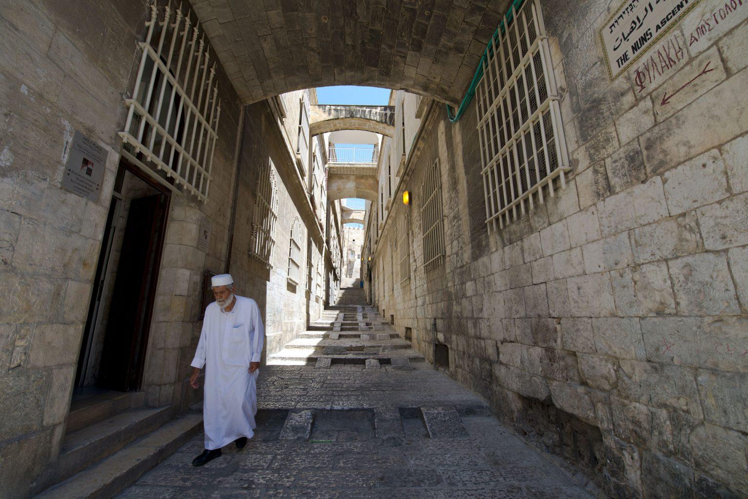 Jerusalem, the Old City - Israel