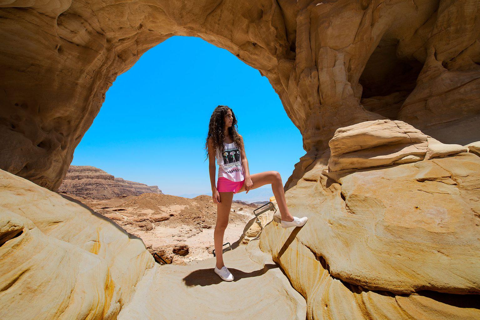 Wadi Timna, Southern Israel