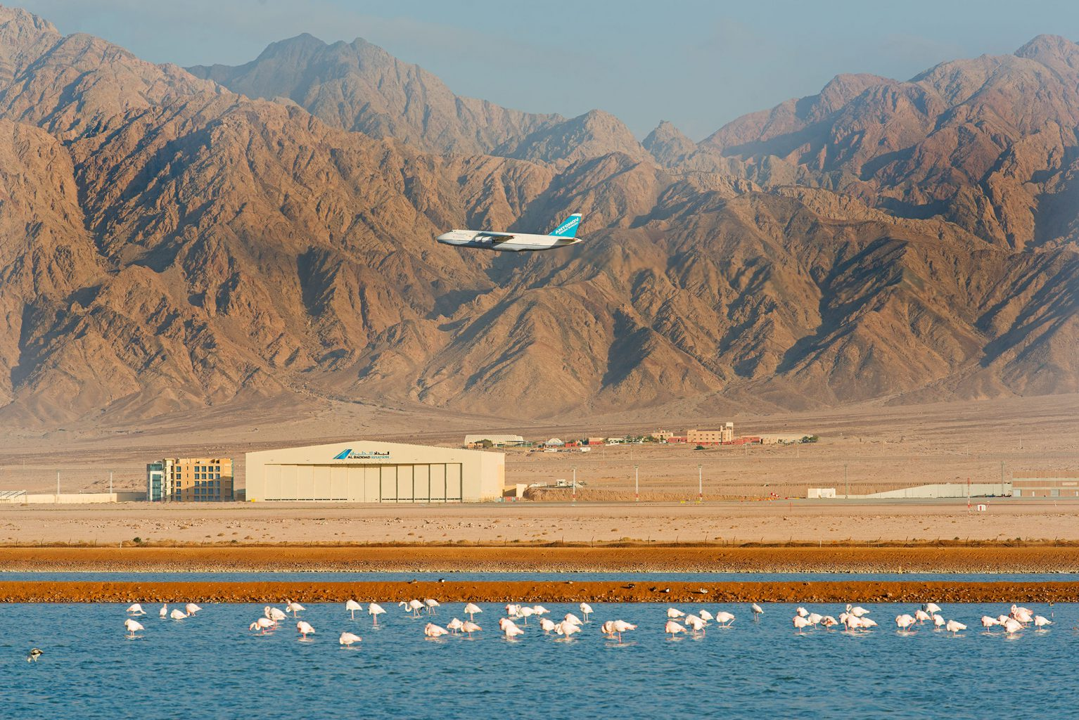 Akaba Airport, Israel - Jordan Border, Eilat - Israel