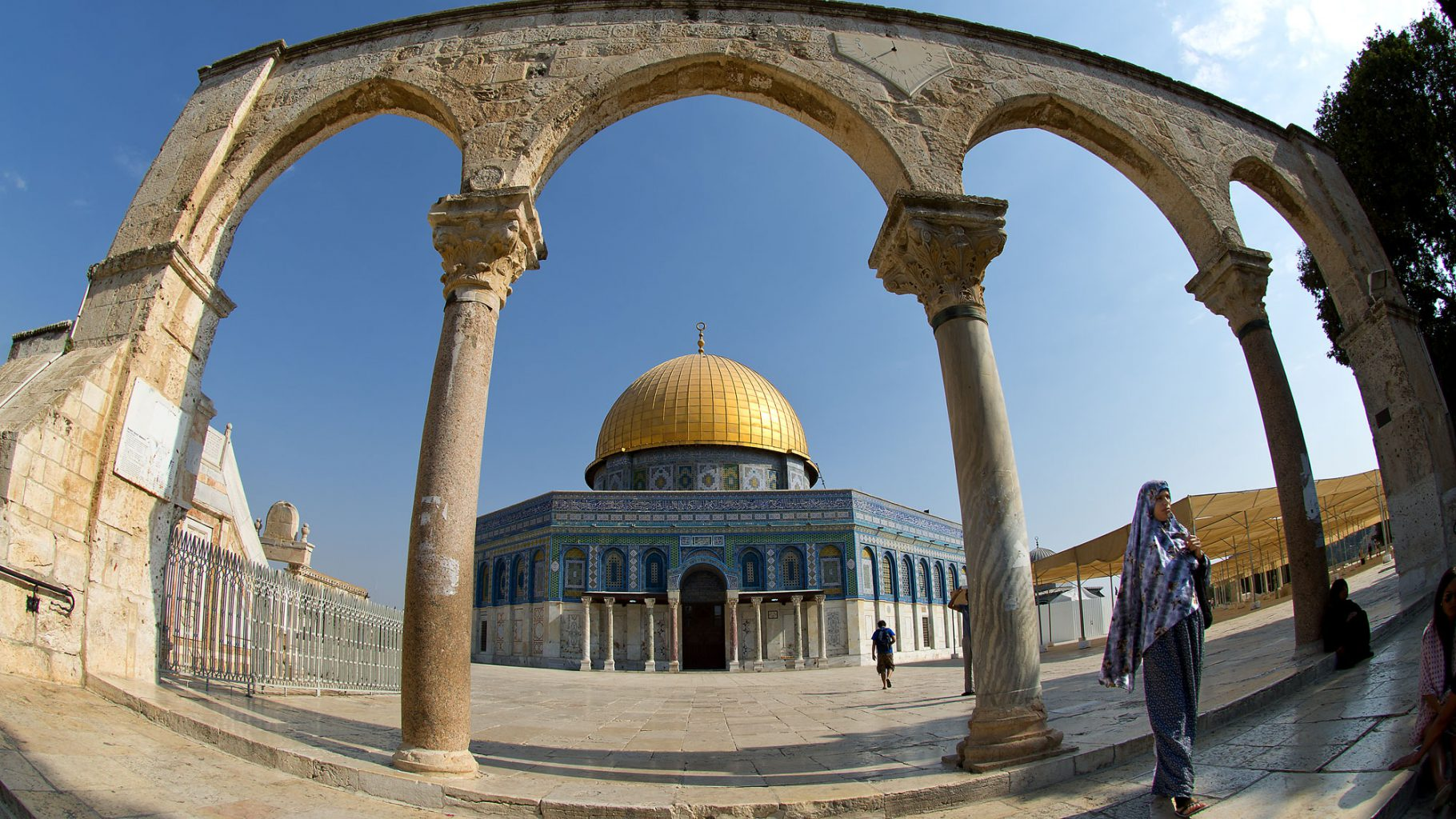 Jerusalem, the Dome of the Rock - Israel