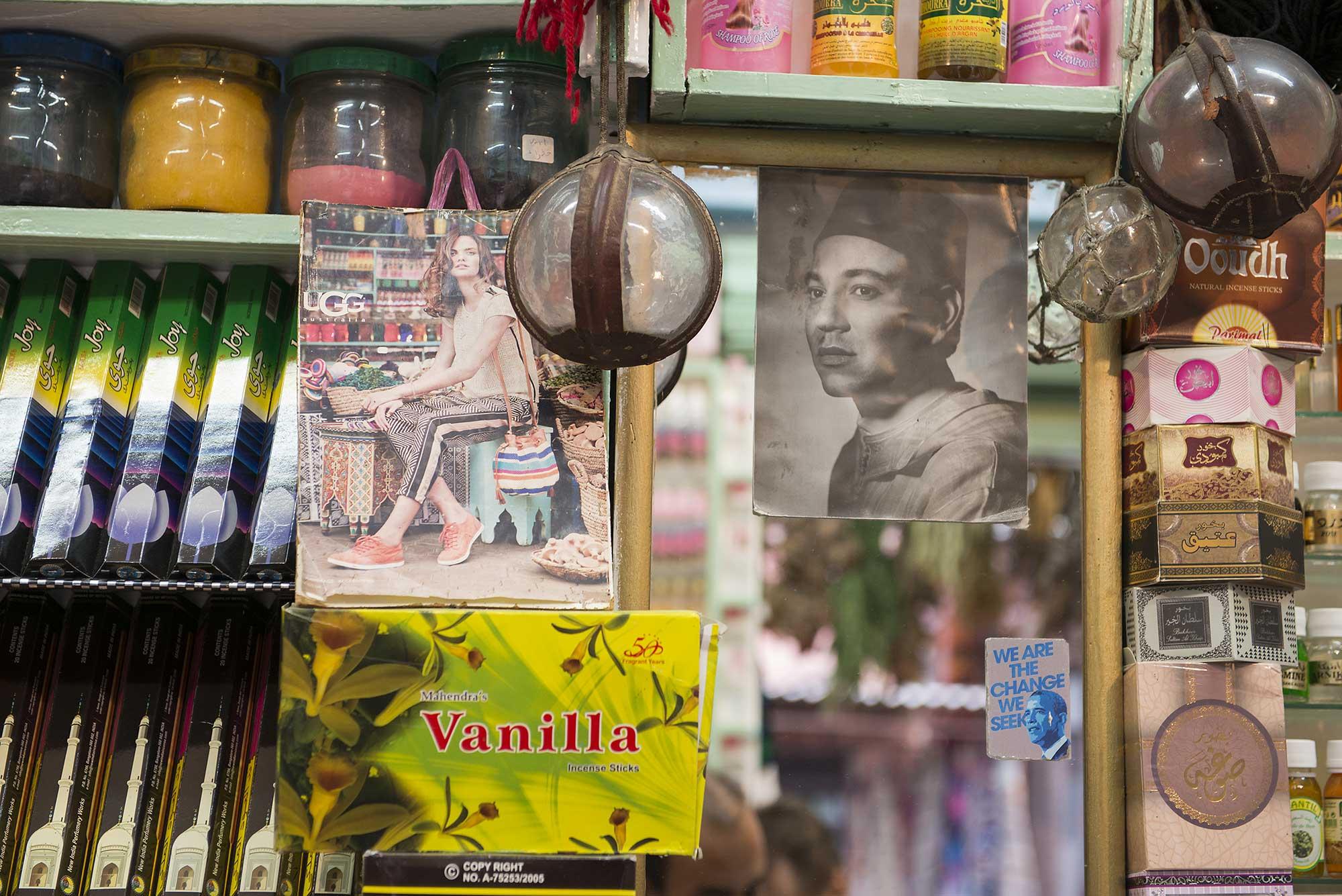 Shop in Marrakech Morocco