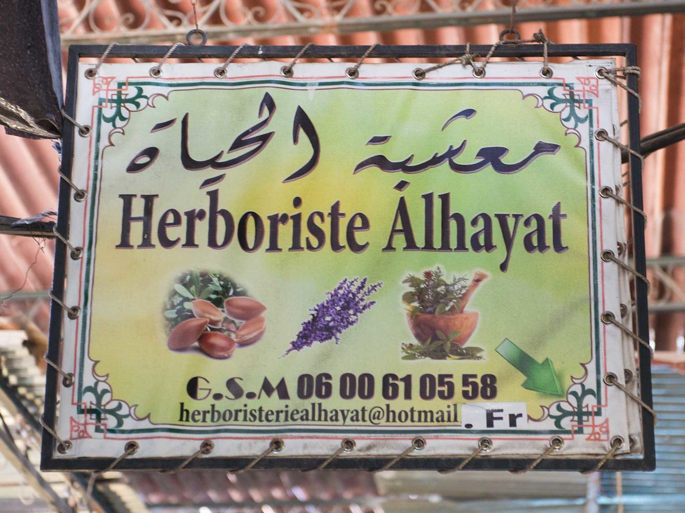 Herbs are sold everywhere in Morocco